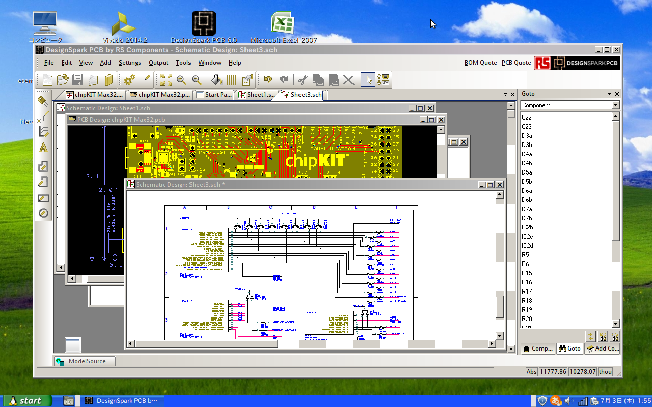 DesignSpark PCB(Windows版)の実行